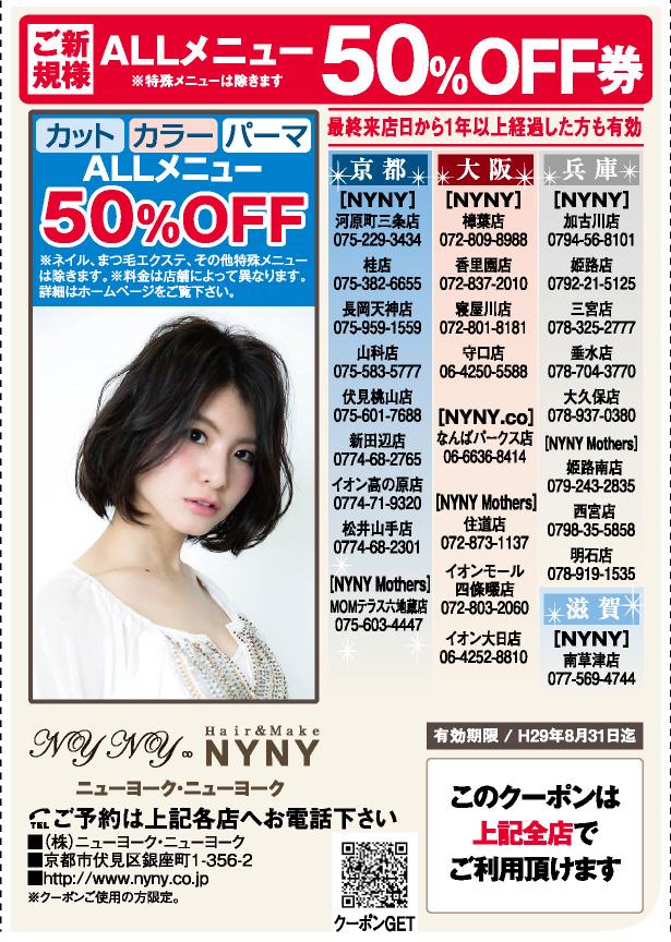 Hair&Make NYNY